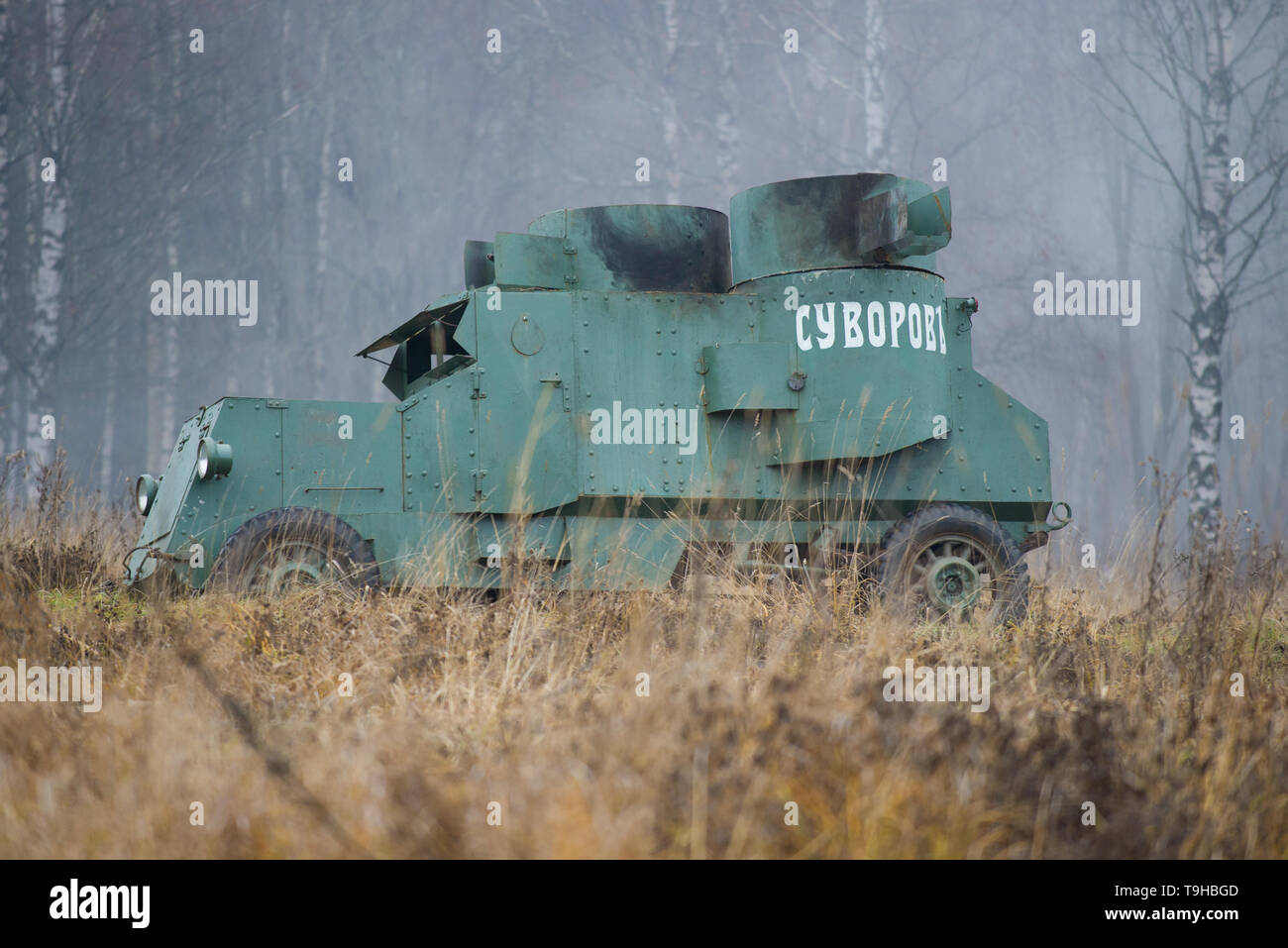 GATCHINA, RUSSIA - NOVEMBER 07, 2015: Russian Austin-Putilovets armored car close-up on a November day. Fragment of historical reconstruction of the C - Stock Image