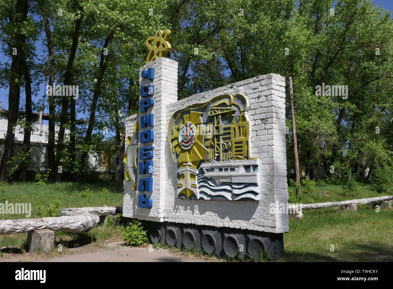 Entrance sign to Chernobyl exclusion zone, Ukraine - Stock Image