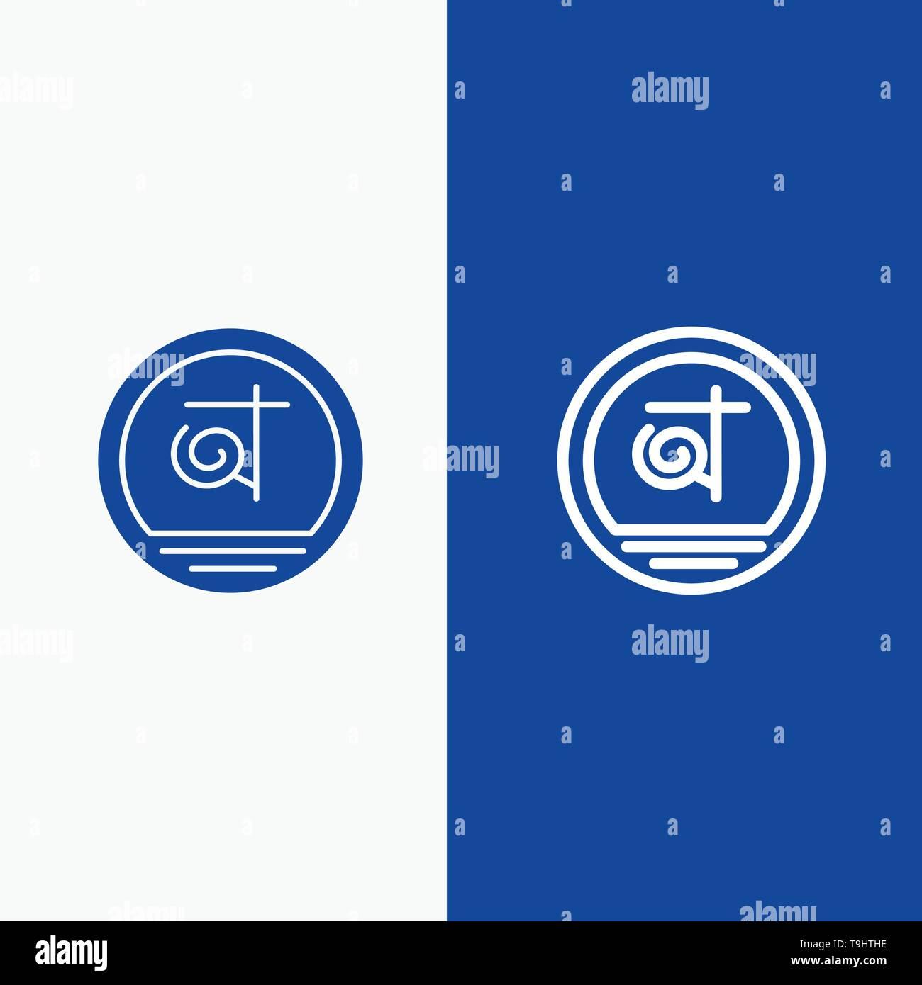 Bangla, Bangladesh, Bangladeshi, Business Line and Glyph Solid icon Blue banner Line and Glyph Solid icon Blue banner - Stock Image