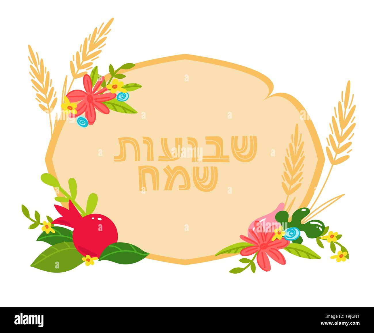 Shavuot - Jewish holiday concept. Fruit basket with pomegranate, grapes, figs and wheat. Frame with text Happy Shavuot on Hebrew. Vector illustration - Stock Vector