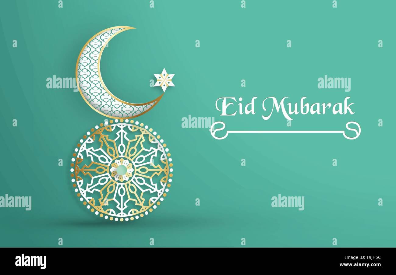 Ramadan Hareem High Resolution Stock Photography And Images Alamy