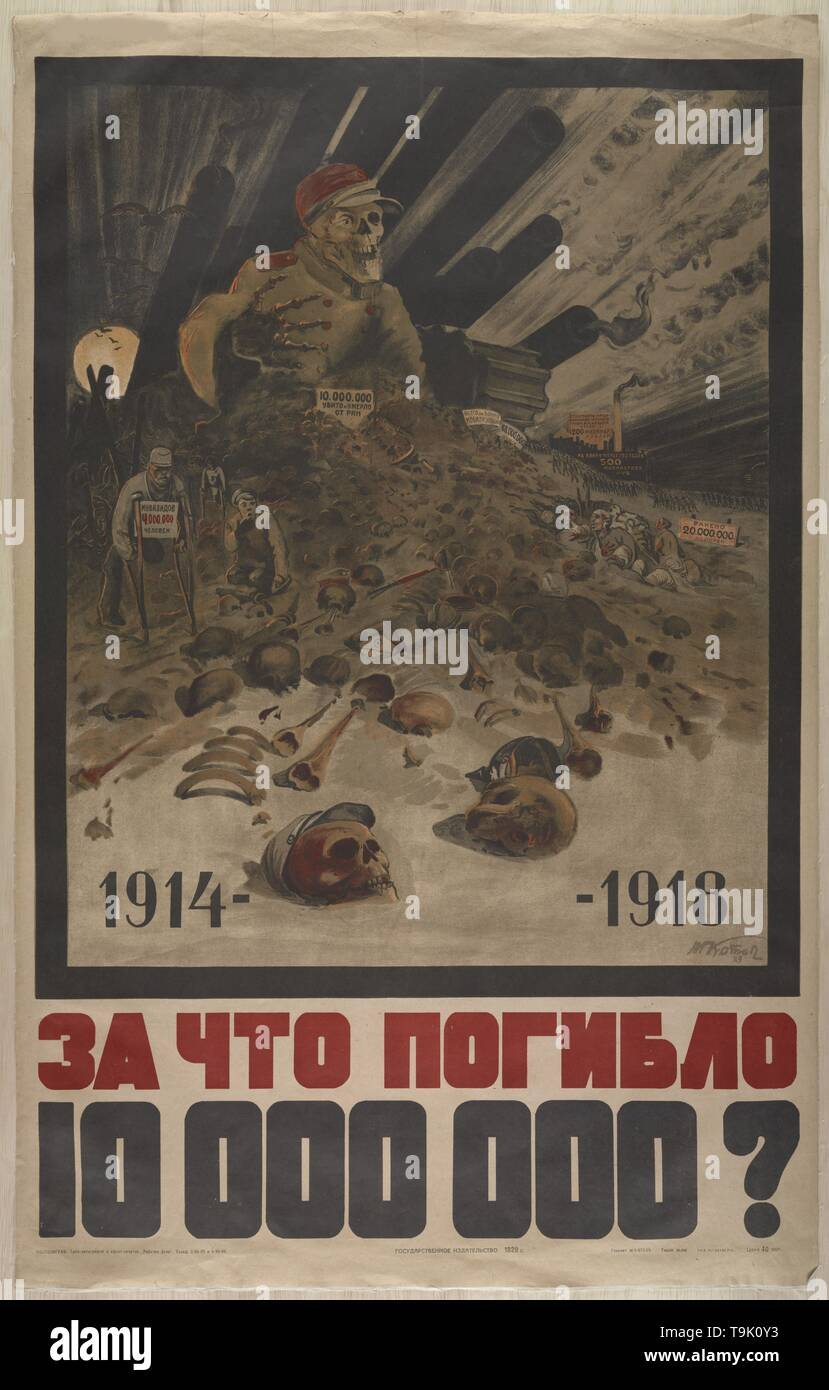Why were 10,000,000 men killed from 1914-1918?. Museum: Russian State Library, Moscow. Author: Nikolai Grigoryevich Kotov. - Stock Image