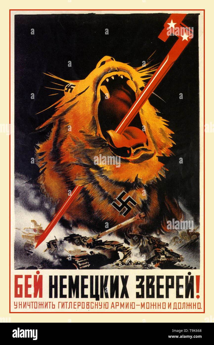 Vintage WW2 1940's Russian Soviet Propaganda Poster 'Fight German animals! We can and must destroy Hitler's army!' - 1943 Poster illustrates a wild tiger with a Nazi Germany Swastika and a Soviet Russian spear bayonet through its mouth and Nazi tank on fire World War II Second World War - Stock Image