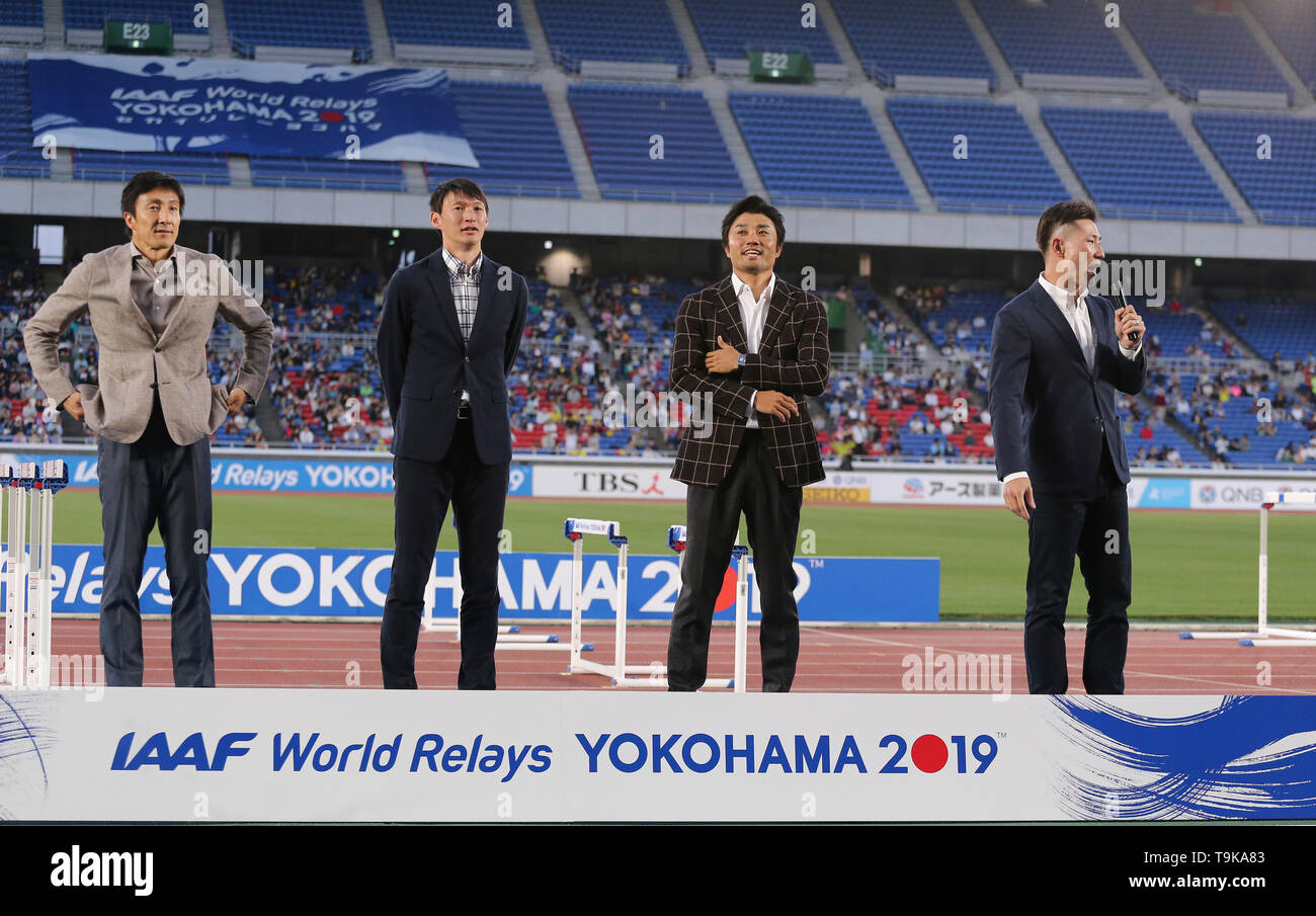 YOKOHAMA, JAPAN - MAY 10: the opening ceremony during Day 1 of the 2019 IAAF World Relay Championships at the Nissan Stadium on Saturday May 11, 2019 in Yokohama, Japan. (Photo by Roger Sedres for the IAAF) - Stock Image