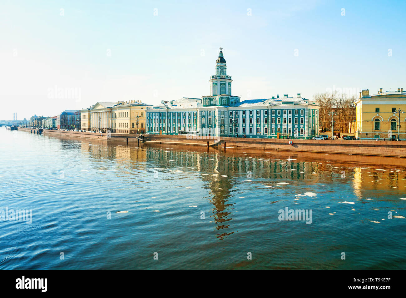 Saint Petersburg, Russia. Kunstkamera building at the University embankment of the Neva river in St Petersburg, Russia. City landscape - Stock Image