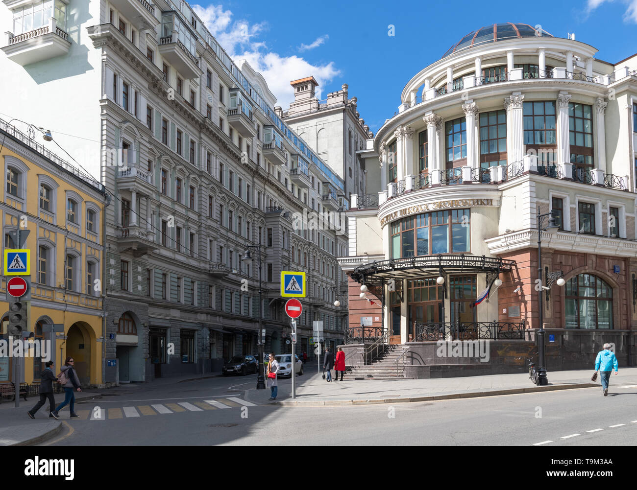Moscow, Russia - May 4.2019. Myasnitskaya street in the area of the Higher School of Economics - Stock Image