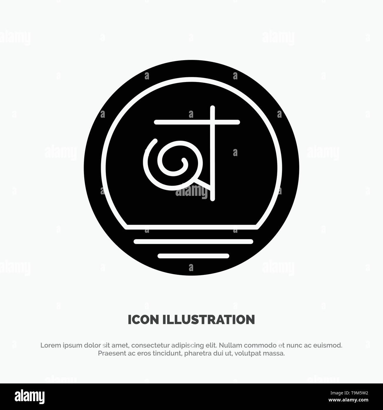 Bangla, Bangladesh, Bangladeshi, Business solid Glyph Icon vector - Stock Image