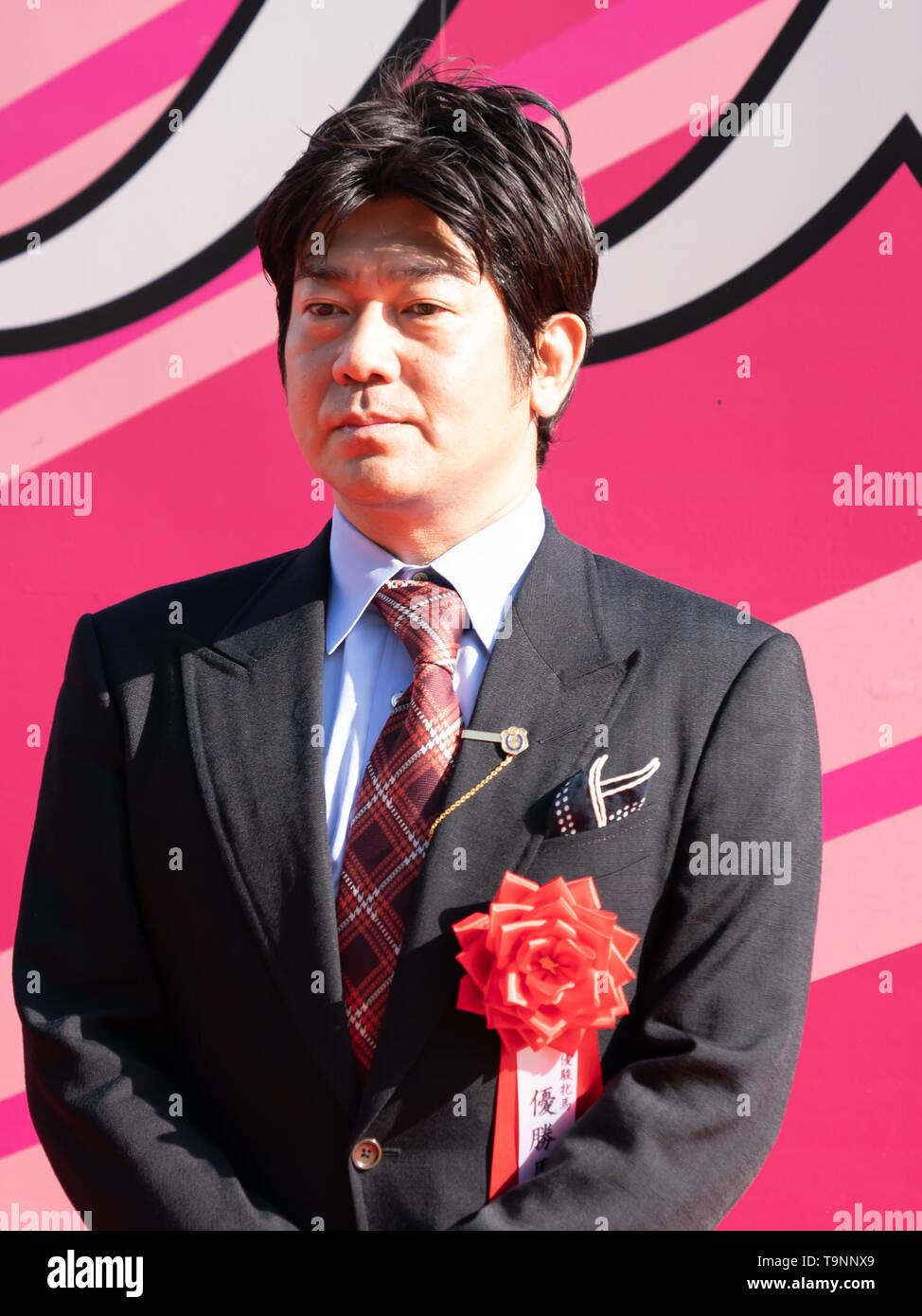 DMM Dream Club director Takumi Nomoto attends winning ceremony of the 80th Japanese Oaks (G1 2400m) at Tokyo Racecourse, Tokyo, Japan on 19 May 2019. Credit: Motoo Naka/AFLO/Alamy Live News - Stock Image