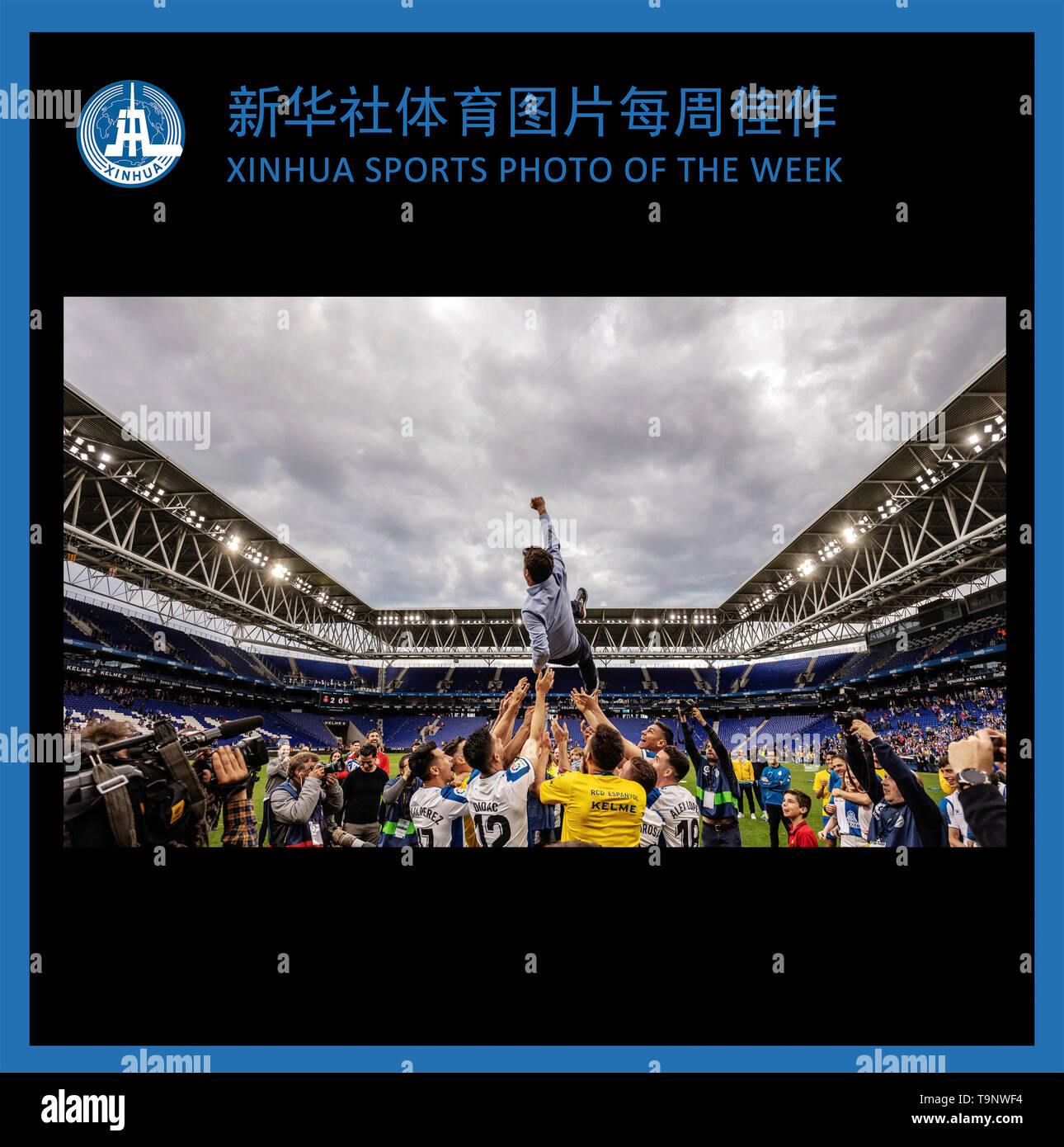 Beijing Spain 18th May 2019 Xinhua Sports Photo Of The