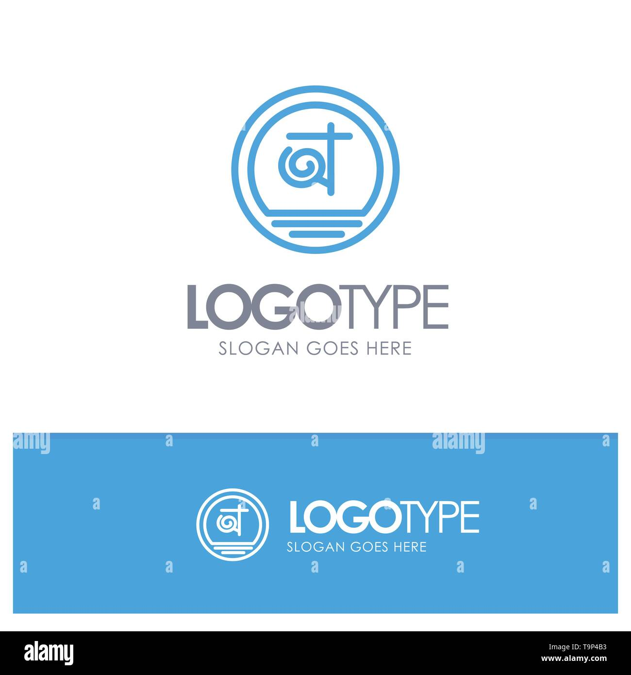 Bangla, Bangladesh, Bangladeshi, Business Blue Outline Logo Place for Tagline - Stock Image