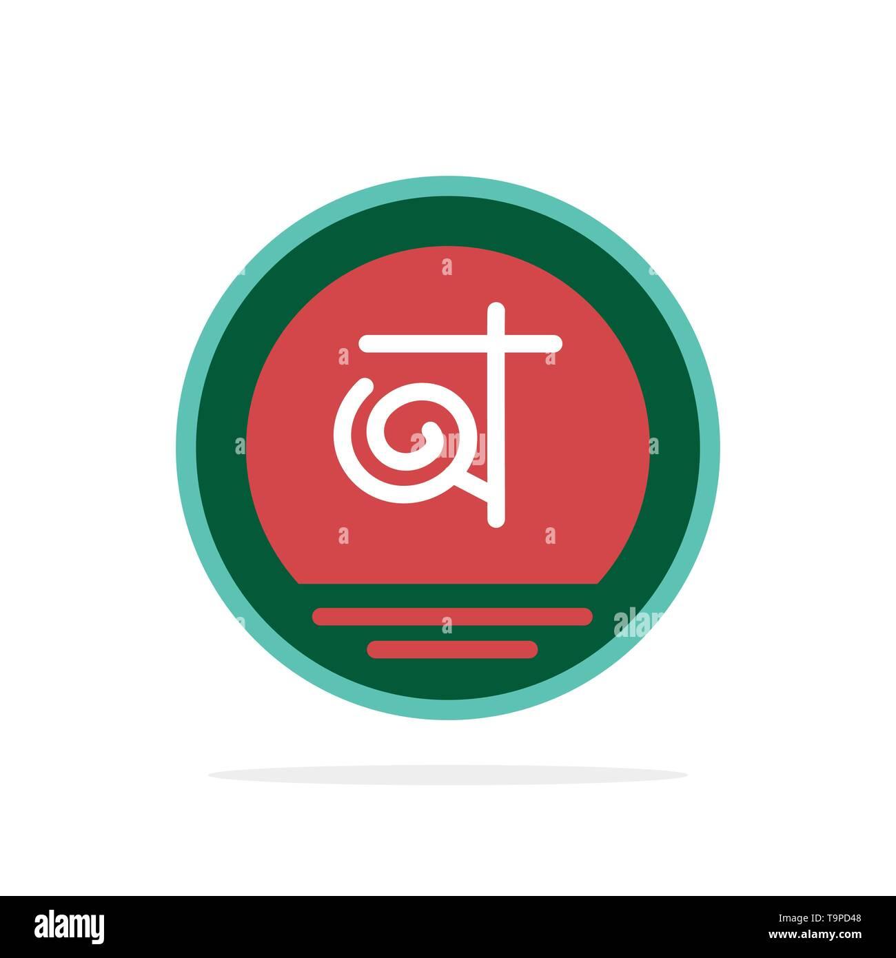 Bangla, Bangladesh, Bangladeshi, Business Abstract Circle Background Flat color Icon - Stock Image