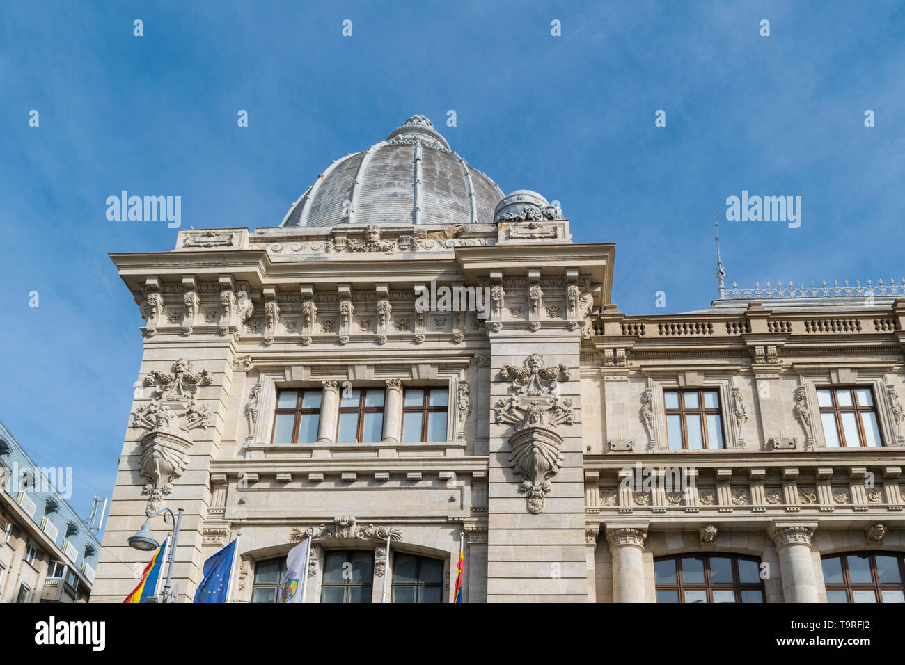 Bucharest, Romania - March 16, 2019: close up detail of dome at the Romania National History Museum also known as the Postal Palace. - Stock Image