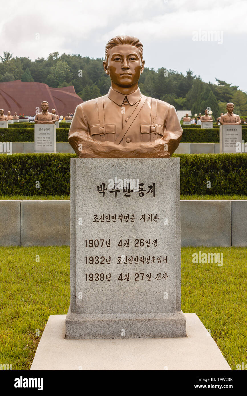 Pyongyang, North Korea-July 27, 2014: Busts of war heroes at the memorial cemetery of revolutionaries in Pyongyang. - Stock Image