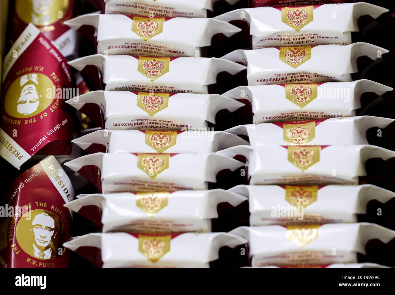 St Petersburg, Russia. 20th May, 2019. ST PETERSBURG, RUSSIA - MAY 20, 2019: Sweet wrappers bearing images of Russian President Vladimir Putin produced at the GC - Golden Candies factory. Peter Kovalev/TASS Credit: ITAR-TASS News Agency/Alamy Live News Stock Photo