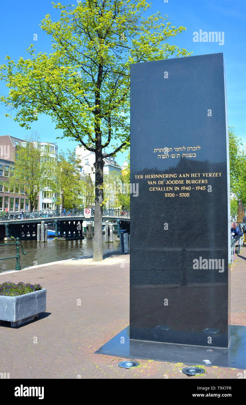 Monument of Jewish Resistance, Amsterdam, Netherlands - Stock Image