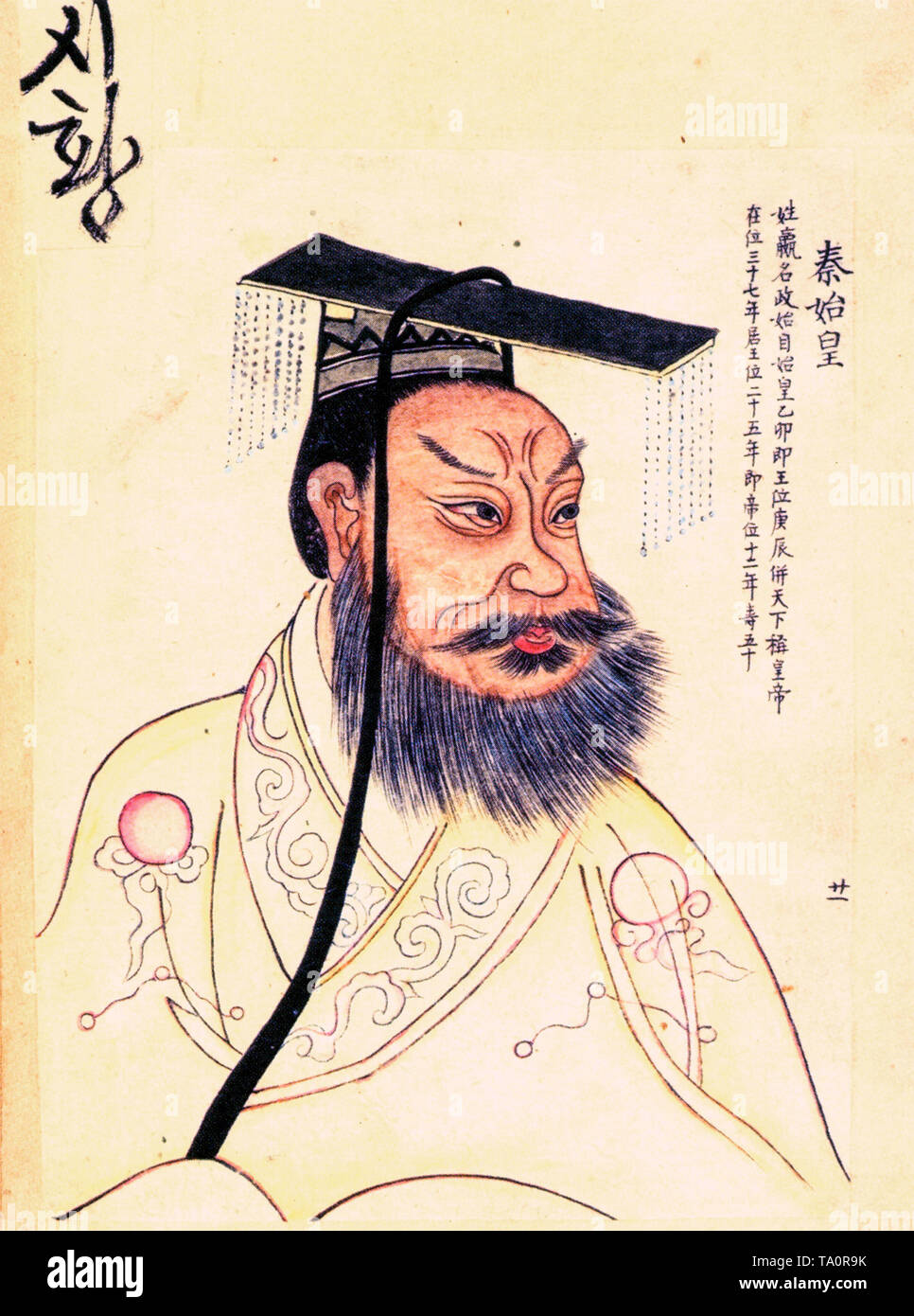 Qin Shi Huang, portrait painting, 19th Century - Stock Image