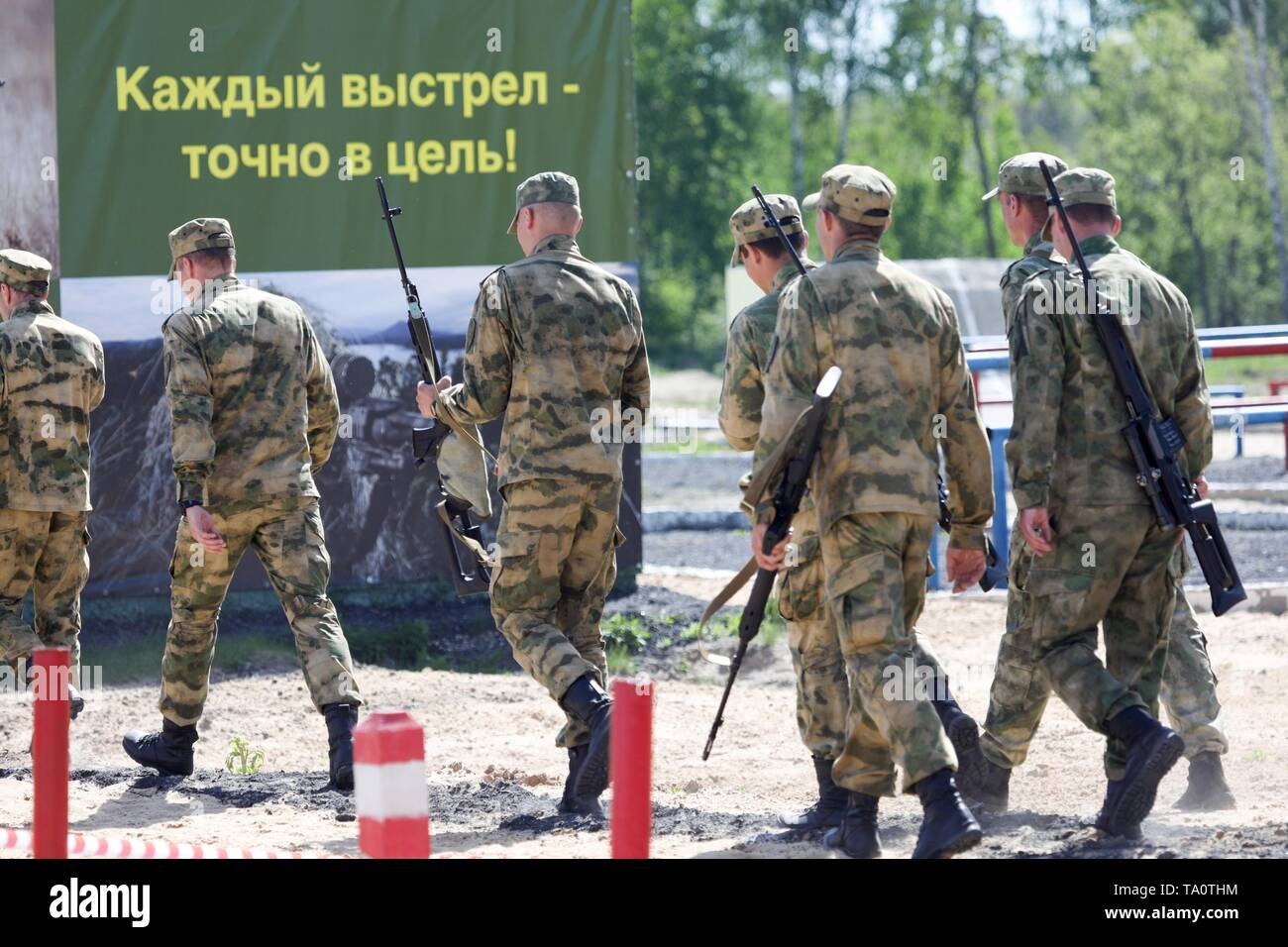 May 20, 2019. - Russia, Moscow. - All-Army field training competition among sniper units of the Russian Armed Forces at the Moscow Higher Military Command School range. - Stock Image