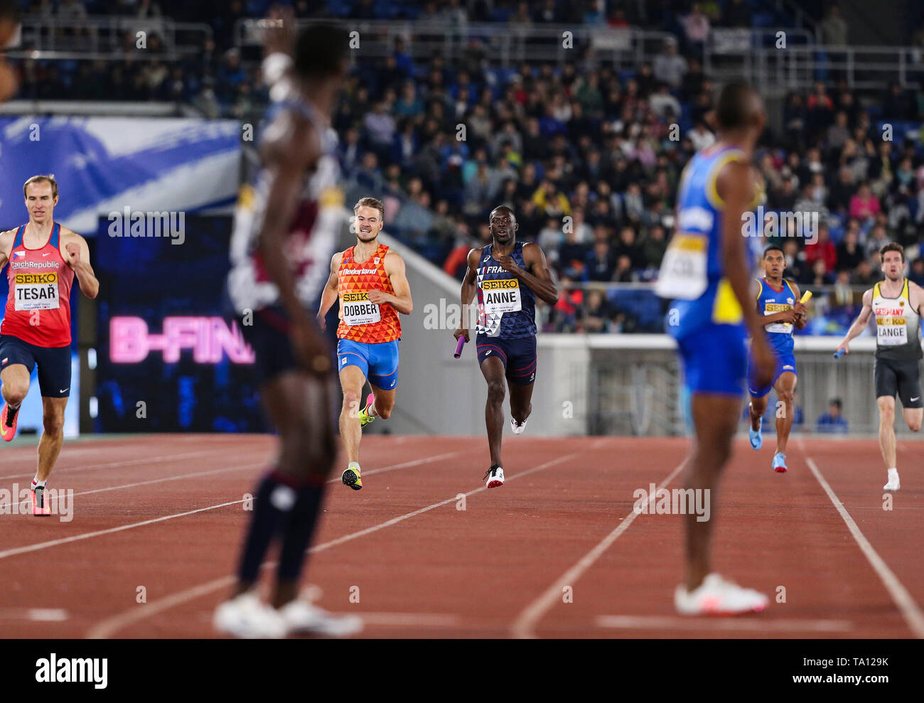 YOKOHAMA, JAPAN - MAY 12: Mame-Ibra Anne of France in the B final of the mens 4x400m  during Day 2 of the 2019 IAAF World Relay Championships at the Nissan Stadium on Sunday May 12, 2019 in Yokohama, Japan. (Photo by Roger Sedres for the IAAF) - Stock Image