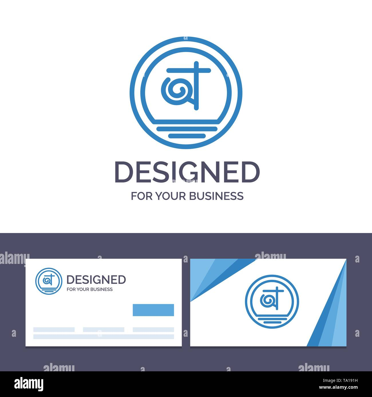 Creative Business Card and Logo template Bangla, Bangladesh, Bangladeshi, Business Vector Illustration - Stock Image