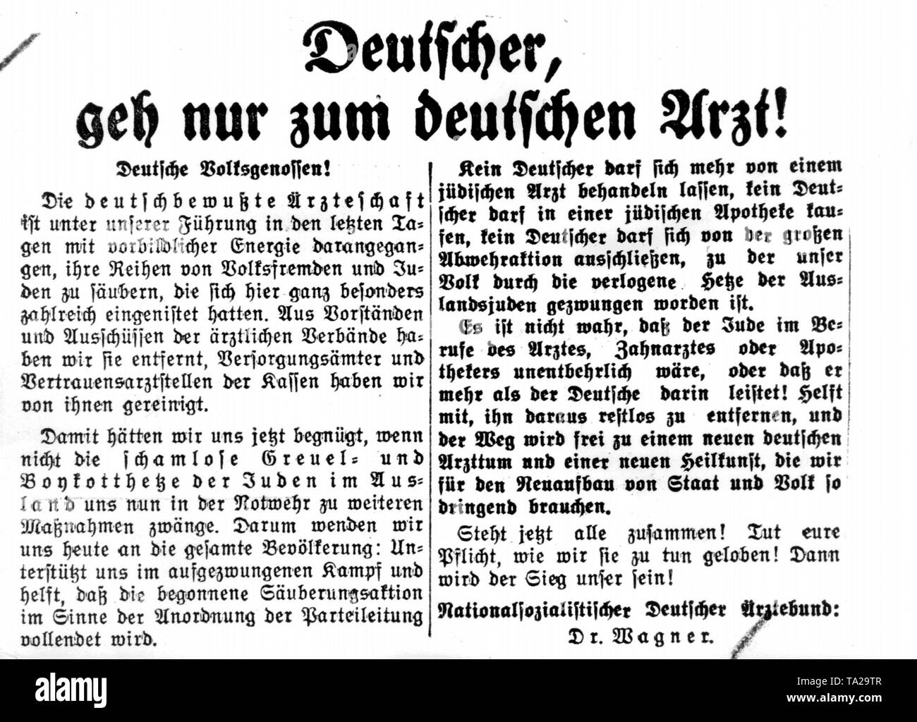 Call for a boycott of Jewish doctors. Detail from the Voelkischer Beobachter from 01.04.1933. - Stock Image