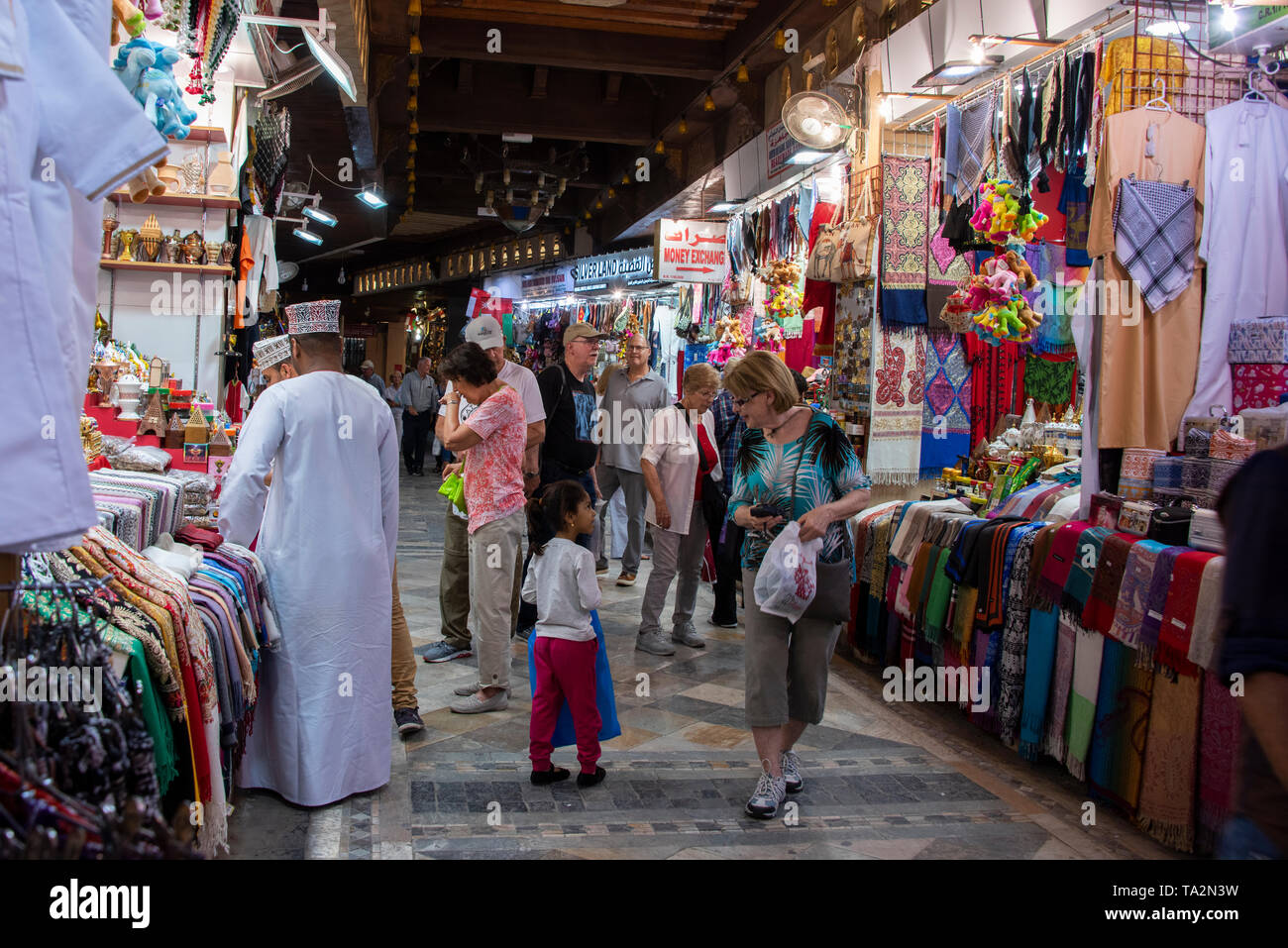 Muttrah Souk Stock Photos & Muttrah Souk Stock Images - Alamy