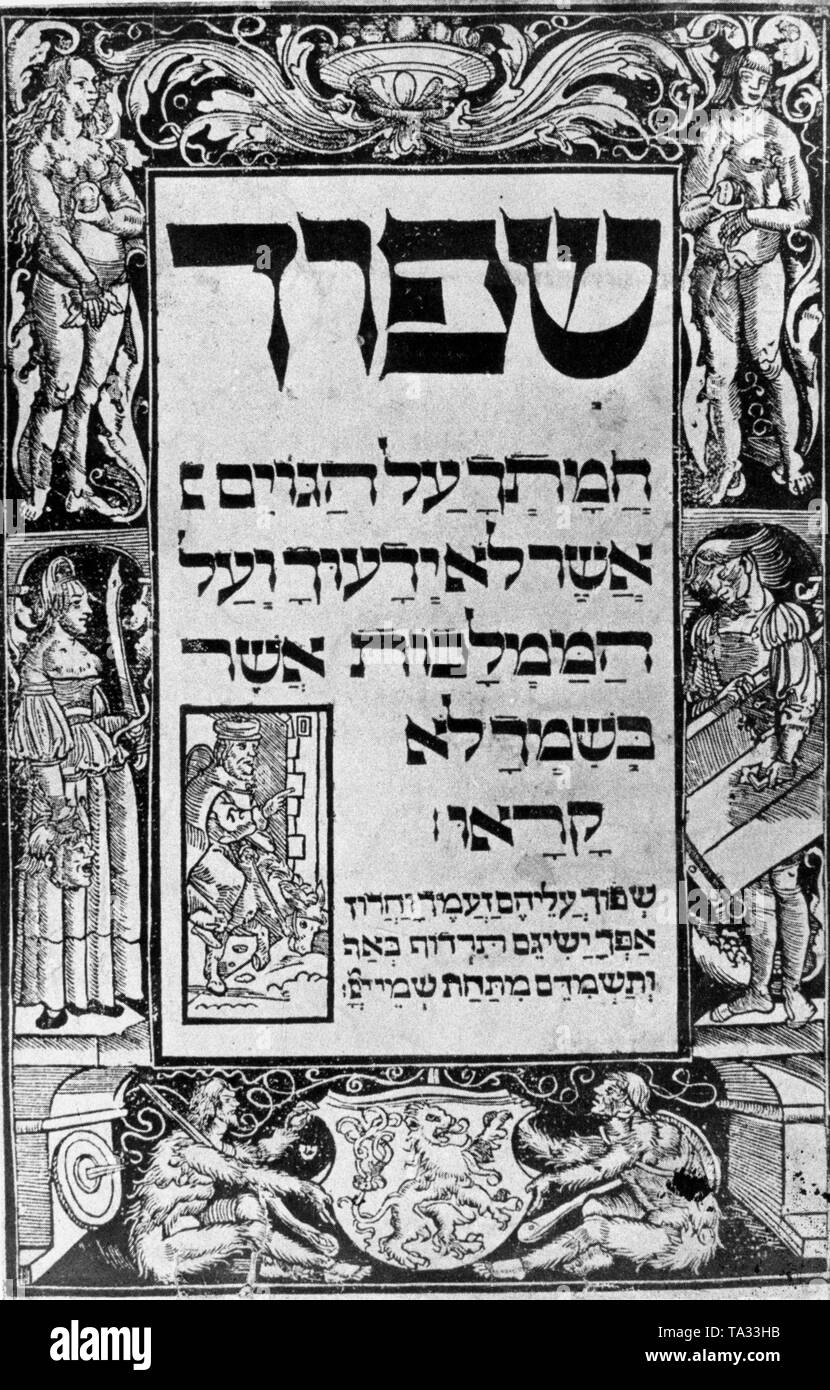 "Title page of the ancient Prague ""Haggadah"", part of the oral doctrine and thus of the rabbinic and medieval Jewish literature. In contrast to the ""Halakha"", the ""Haggada"" encompasses all non-legal areas of Jewish life. The two together constitute the overall of the rabbinic literature. The ""Haggada"" sets forth the order of the Passover, the liberation of the Jews from slavery. Stock Photo"