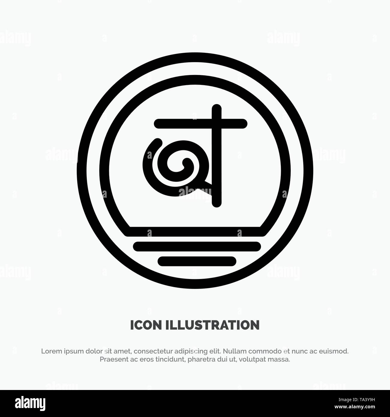 Bangla, Bangladesh, Bangladeshi, Business Line Icon Vector - Stock Image