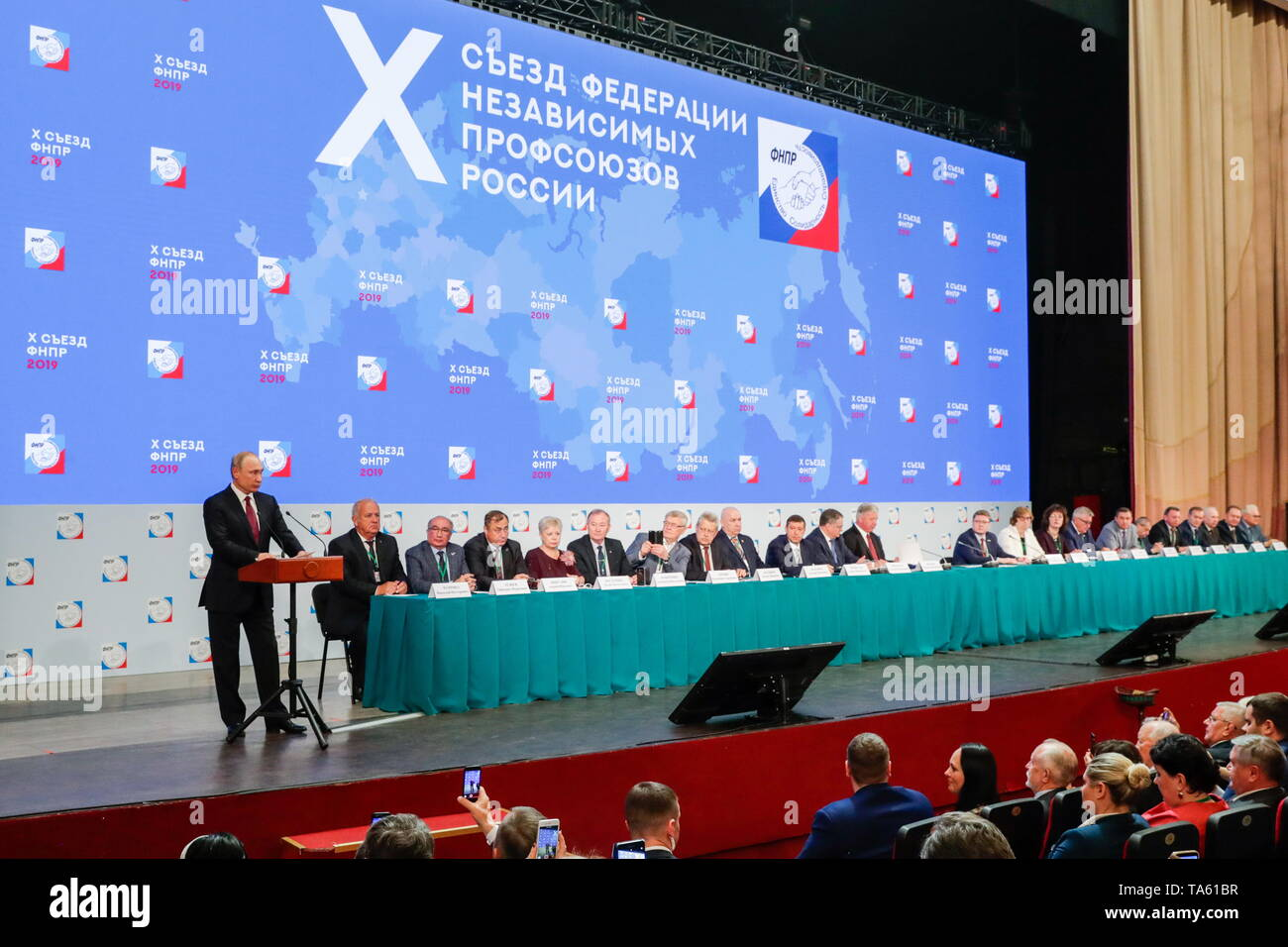 MOSCOW, RUSSIA - MAY 22, 2019: Russia's President Vladimir Putin (L) addresses the 10th Congress of the Russian Federation of Independent Trade Unions at the Izmailovo Concert Hall. Mikhail Metzel/TASS - Stock Image