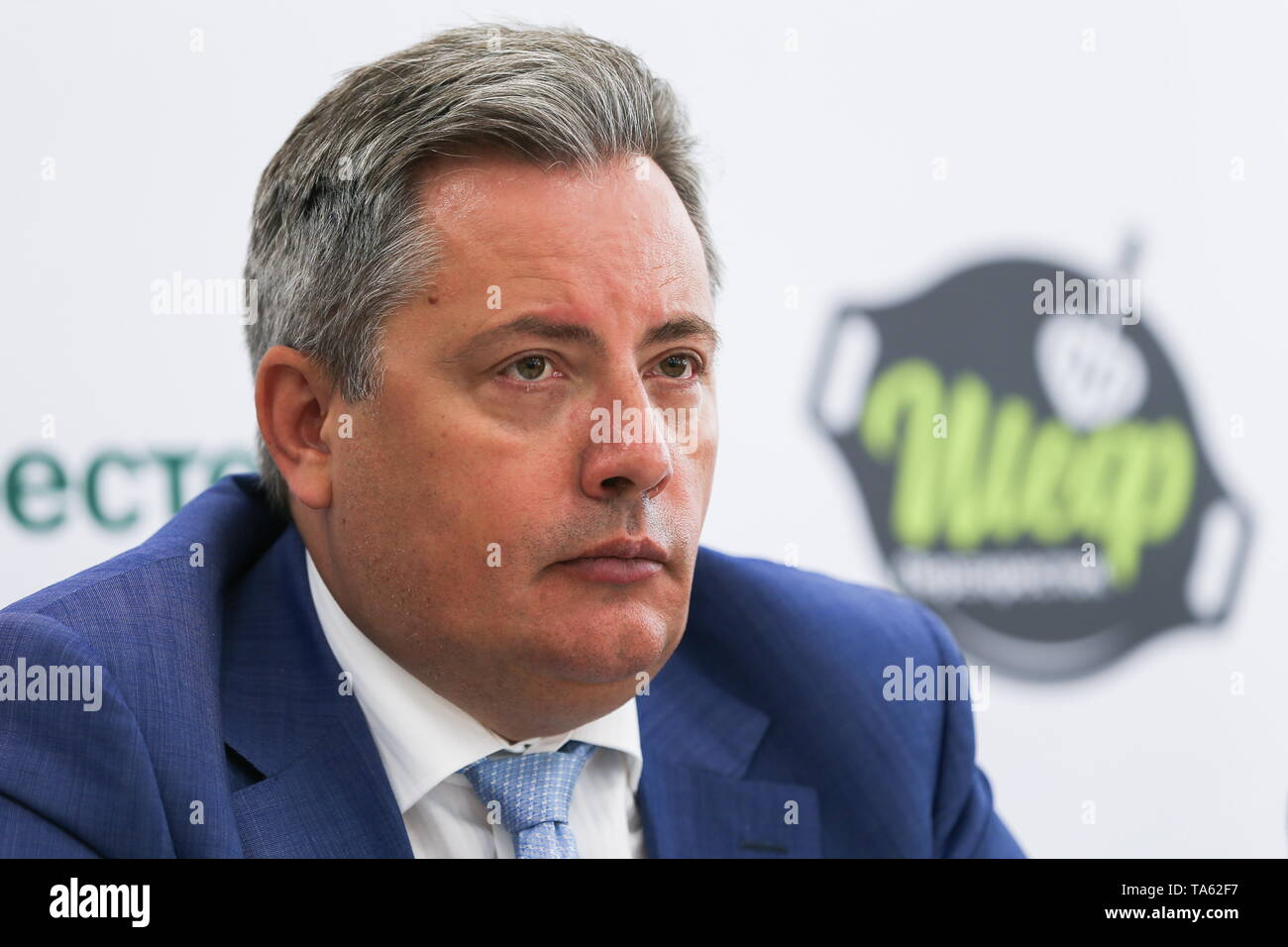 Russia. 22nd May, 2019. MOSCOW REGION, RUSSIA - MAY 22, 2019: Perekrestok CEO Vladislav Kurbatov attends a press conference on the Smart Kitchen launched by the Perekrestok supermarket chain; measuring 26,000sqm in area, the kitchen produces more than 200 various articles of food under the brand name Chef Perekrestok to supply to the Perekrestok supermarkets, Gavriil Grigorov/TASS Credit: ITAR-TASS News Agency/Alamy Live News - Stock Image