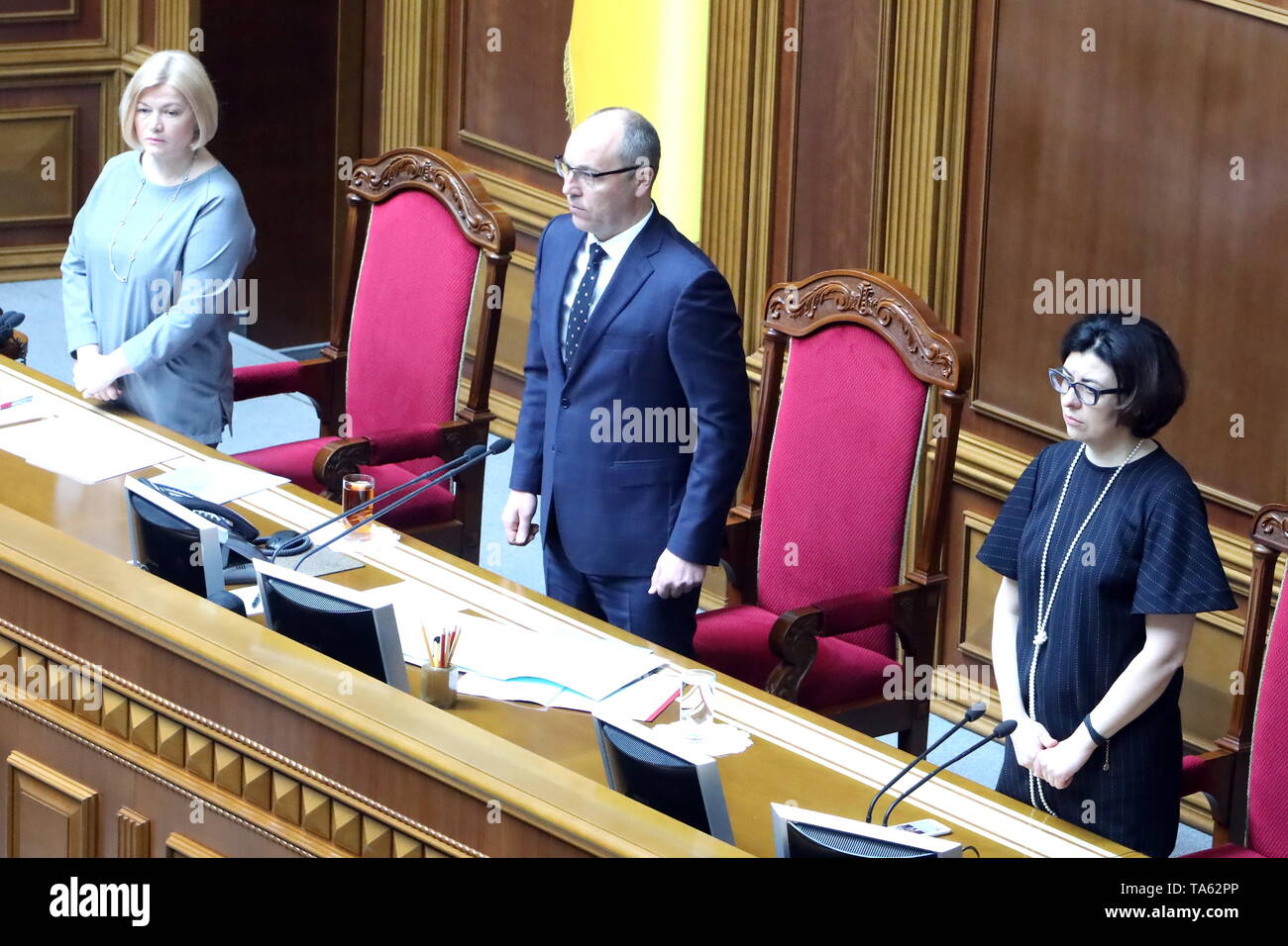 Kiev, Ukraine. 22nd May, 2019. KIEV, UKRAINE - MAY 22, 2019: Verkhovna Rada Chairman Andreiy Parubiy (C) holds a special meeting initiated by Ukraine's President Volodymyr Zelensky; the two draft laws brought forward by Zelensky to reform the electoral system have failed to gain enough votes to be introduced to the Ukrainian parliament. Pyotr Sivkov/TASS Credit: ITAR-TASS News Agency/Alamy Live News - Stock Image