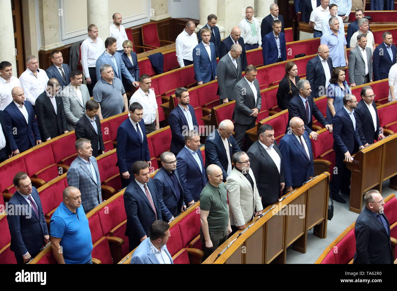 Kiev, Ukraine. 22nd May, 2019. KIEV, UKRAINE - MAY 22, 2019: Members of the Verkhovna Rada attend a special meeting initiated by Ukraine's President Volodymyr Zelensky; the two draft laws brought forward by Zelensky to reform the electoral system have failed to gain enough votes to be introduced to the Ukrainian parliament. Pyotr Sivkov/TASS Credit: ITAR-TASS News Agency/Alamy Live News - Stock Image