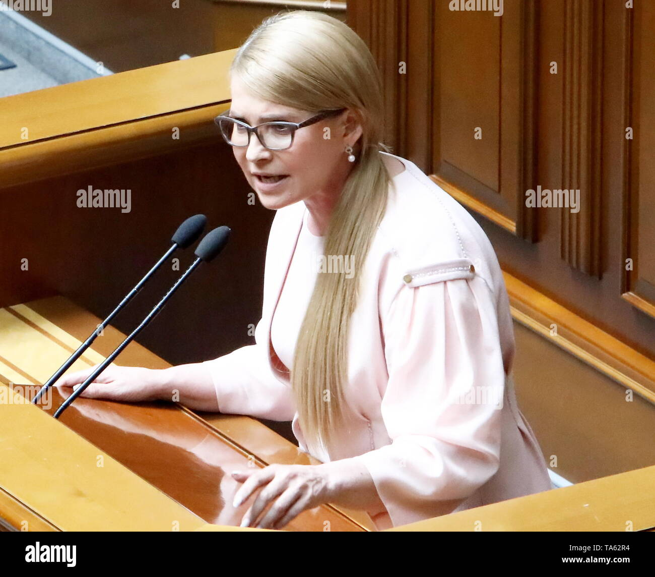 Kiev, Ukraine. 22nd May, 2019. KIEV, UKRAINE - MAY 22, 2019: Yulia Tymoshenko, leader of the Batkivshchyna [Fatherland] All-Ukrainian Union, speaks at a special meeting of the Verkhovna Rada, initiated by Ukraine's President Volodymyr Zelensky; the two draft laws brought forward by Zelensky to reform the electoral system have failed to gain enough votes to be introduced to the Ukrainian parliament. Pyotr Sivkov/TASS Credit: ITAR-TASS News Agency/Alamy Live News - Stock Image