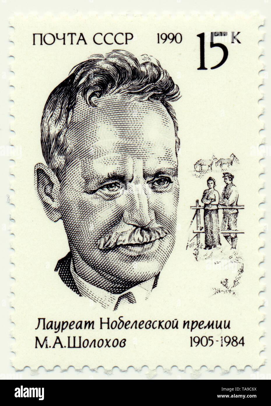 Historic postage stamps of the USSR, Historische Briefmarken, Mikhail Aleksandrovich Sholokhov, 1990, UDSSR - Stock Image