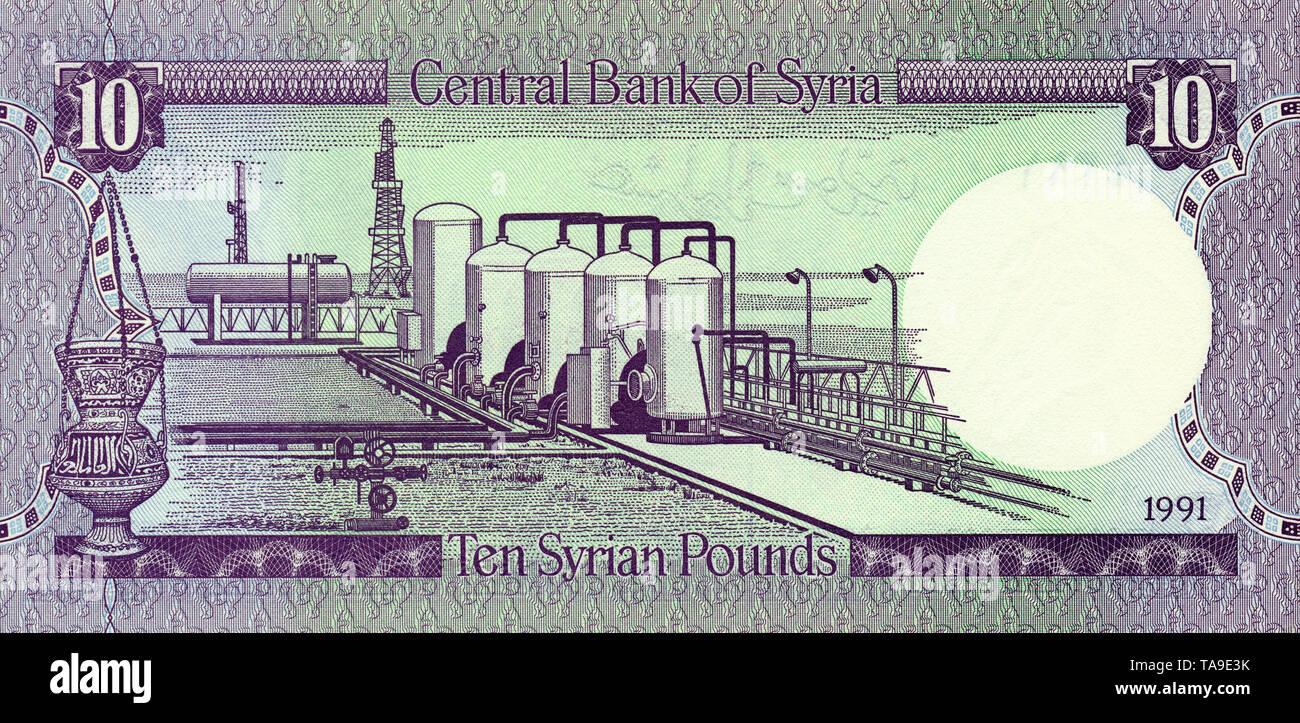 Banknote aus Syrien, Wasseraufbereitungsanlage, 10 Pfund, 1991, Banknote from Syria, water treatment plant, 10 Pounds - Stock Image