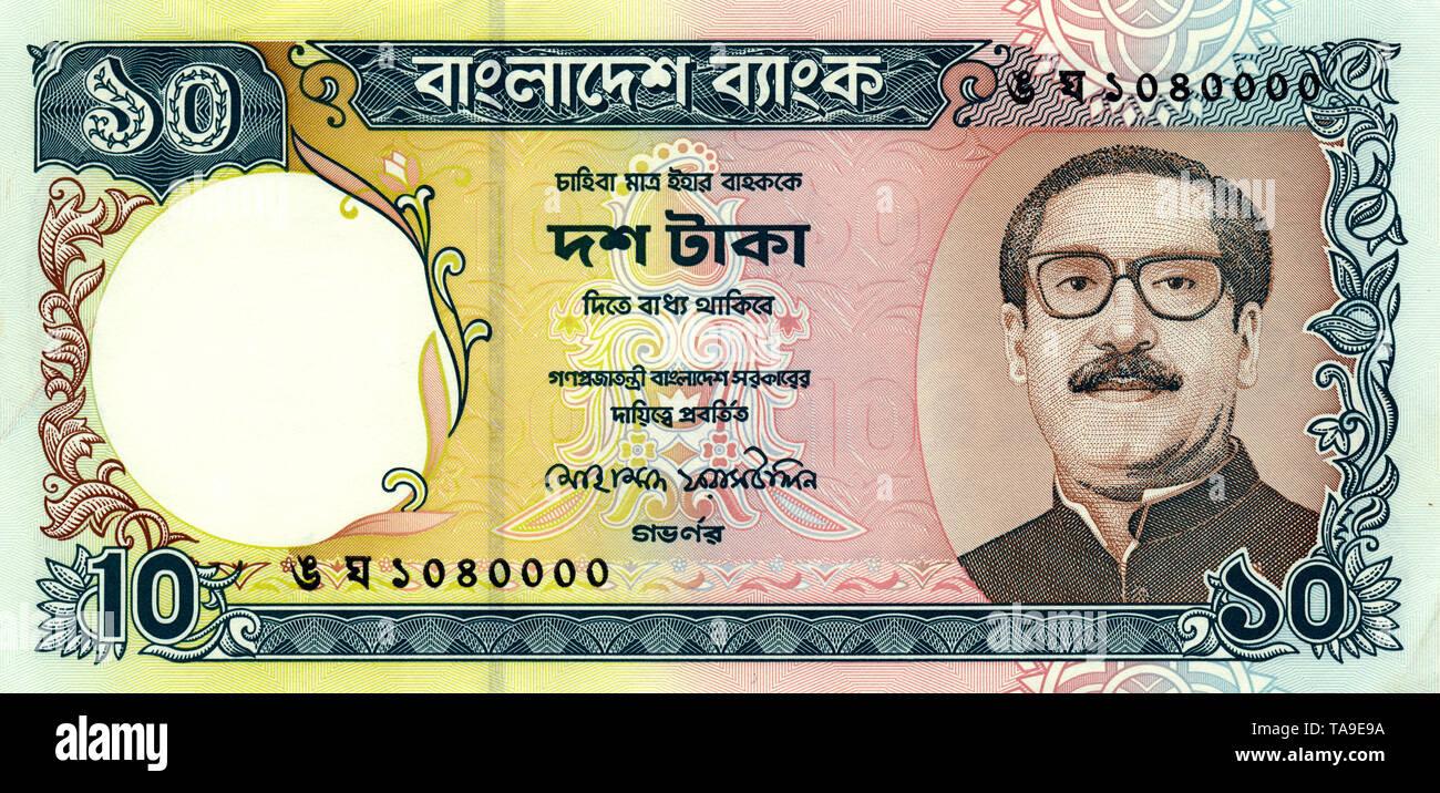 Banknote, 10 Taka, Sheikh Mujibur Rahman, Bangladesch, 1992, Bangladesh, South Asia - Stock Image