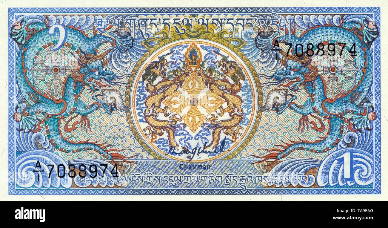 Banknote aus Bhutan, 1 Ngultrum , das königliche Zeichen, 1981, Banknote from Bhutan, 1 Ngultrum, with a royal emblem - Stock Image
