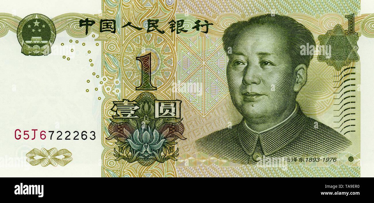 Banknote aus China, 1 Yuan, Mao Zedong oder Mao Tse-tung, 1999 - Stock Image