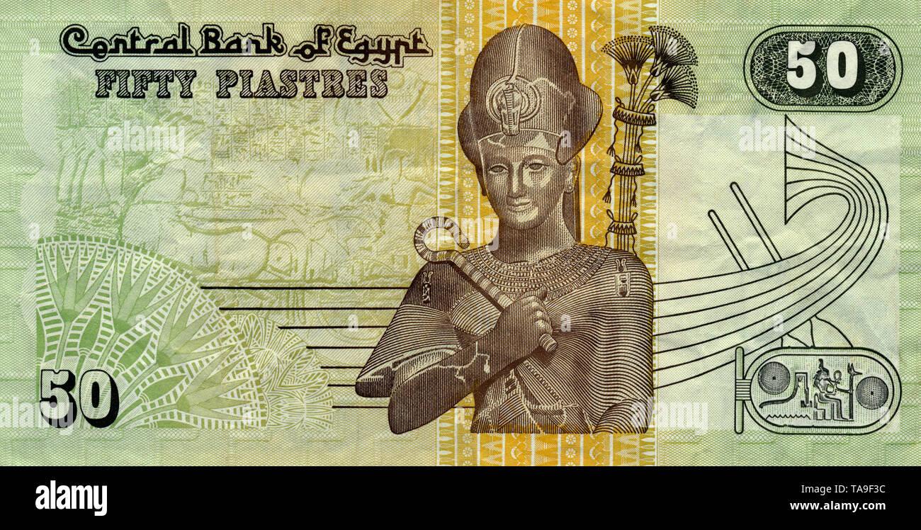 Banknote aus Ägypten, 50 Piaster, Teil der Statue von Ramses II, 1995, Egyptian banknote - Stock Image