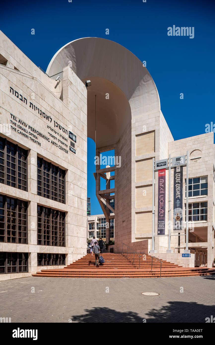 Israel, Tel Aviv-Yafo - 08 March 2019: Tel Aviv performing arts center - Stock Image