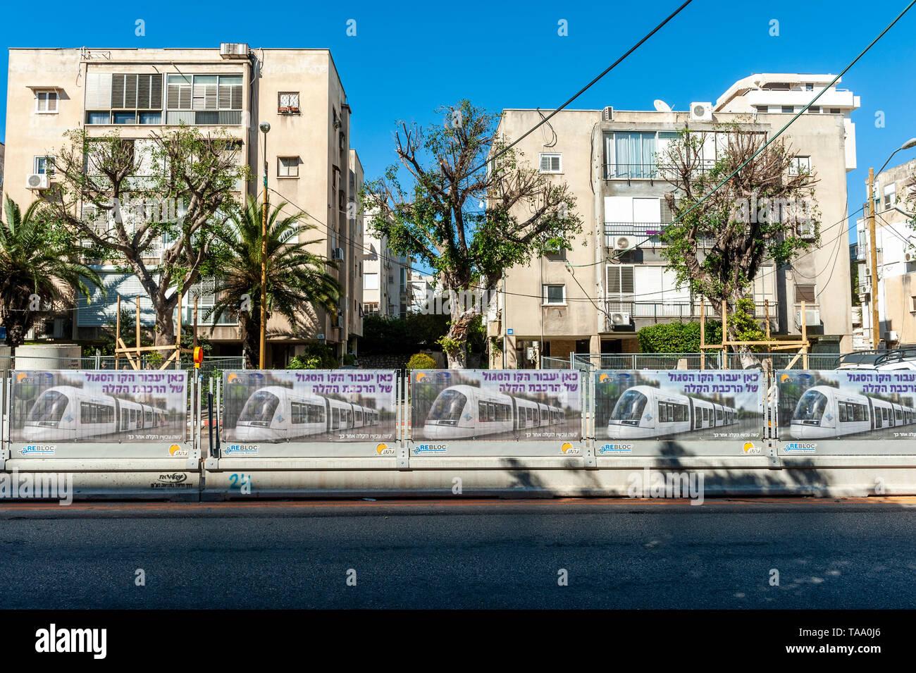 Israel, Tel Aviv-Yafo - 08 March 2019: Construction site of the Tel Aviv Light Rail - Stock Image