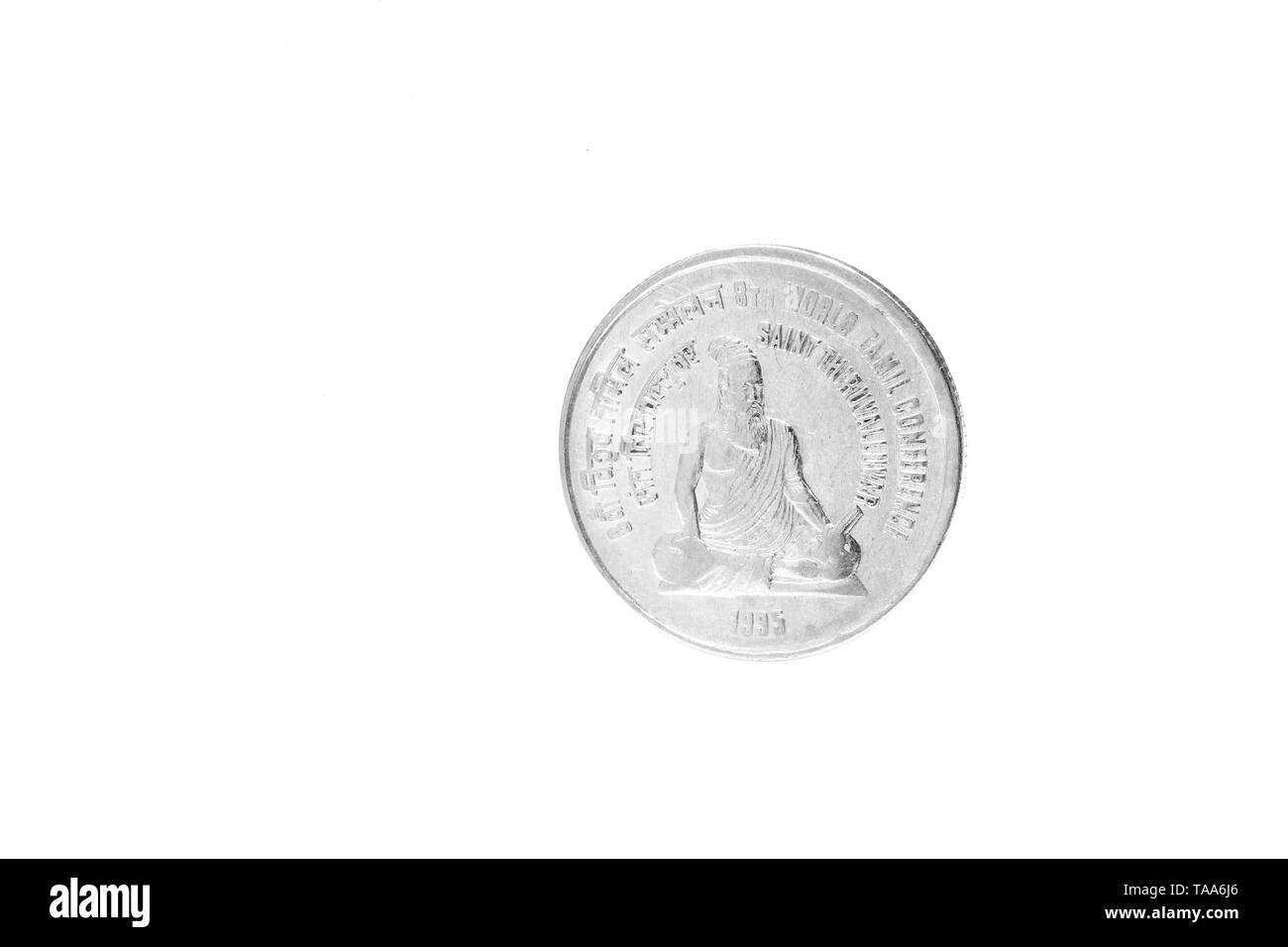 one rupee coin on white background, India, Asia, 1995 - Stock Image