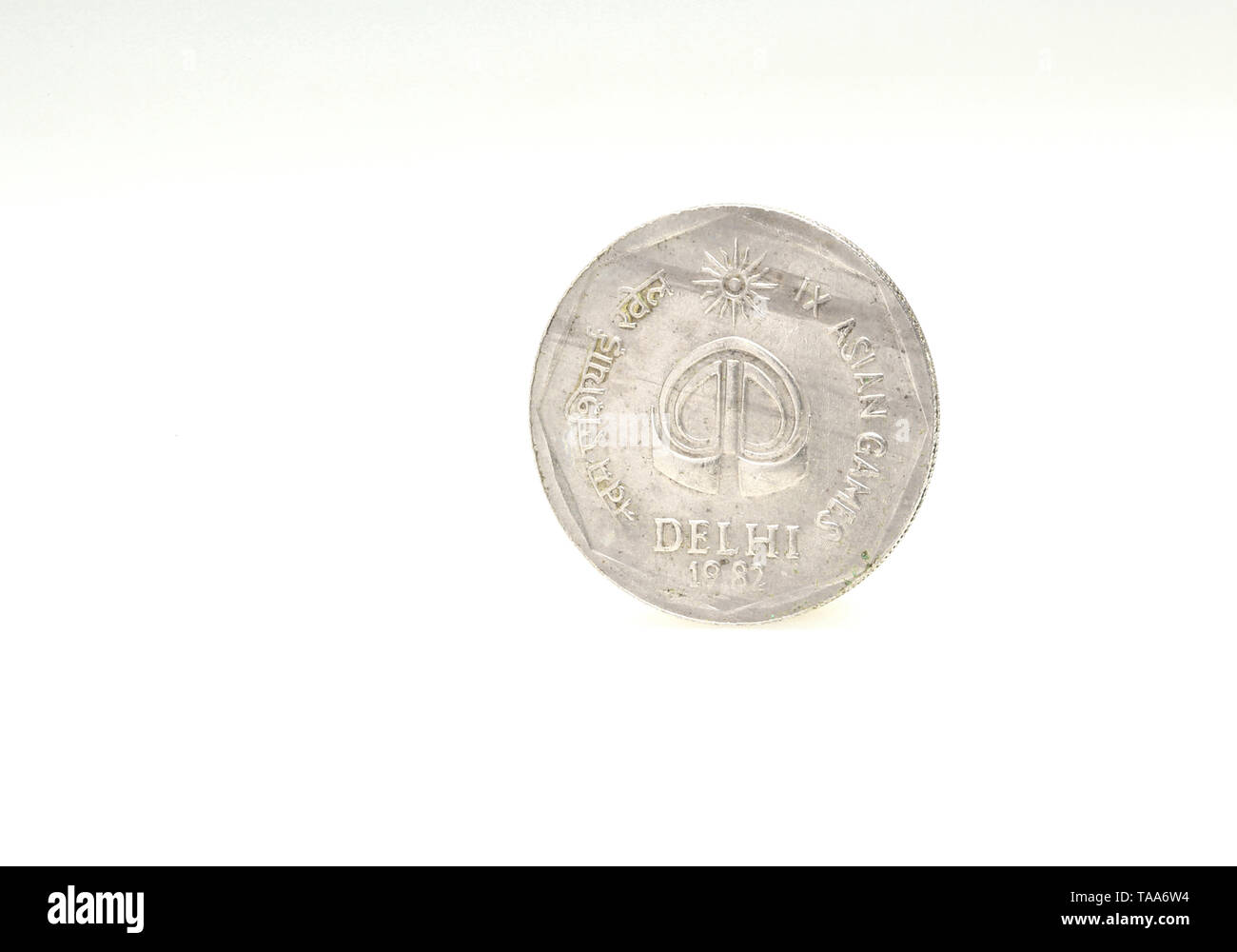 rupee coin on white background, India, Asia, 1982 - Stock Image