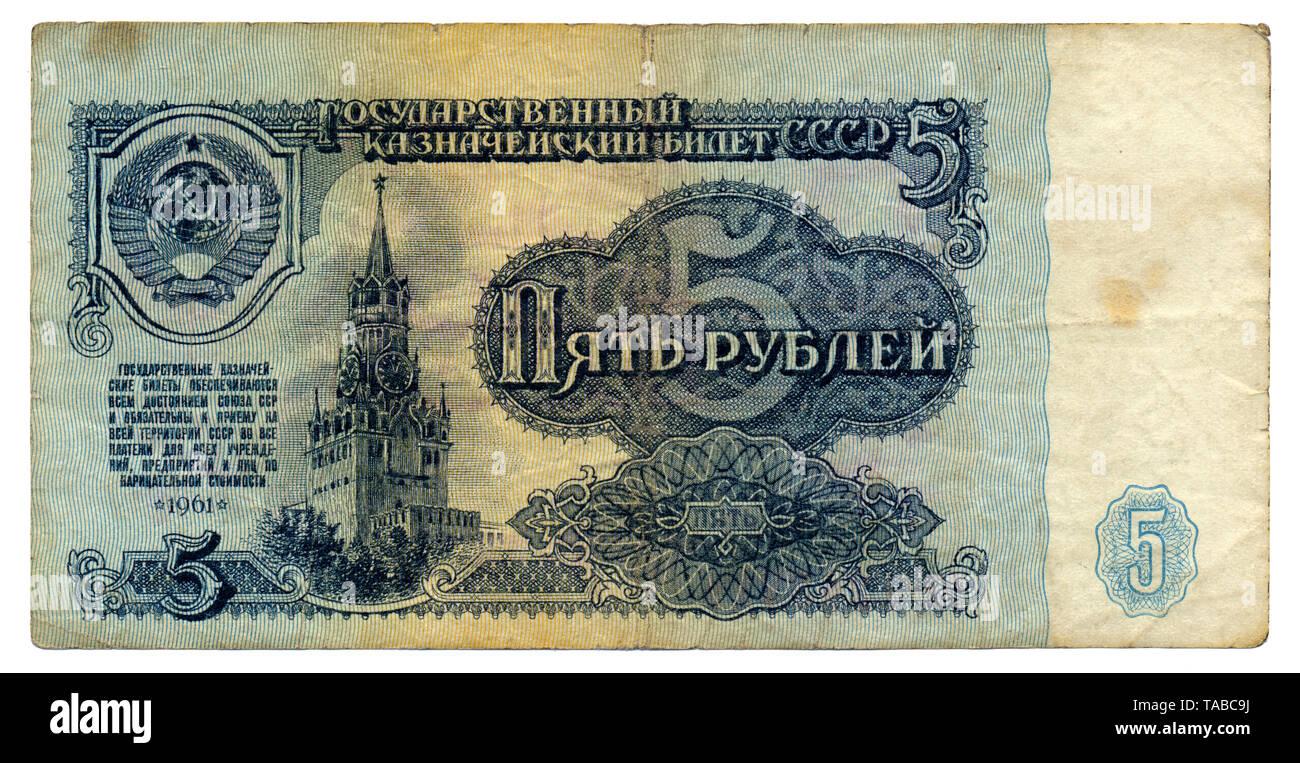 Historische Banknote, 5 Rubel, KREMEL SPASSKI TURM, 1961, Russland (UdSSR) - Stock Image