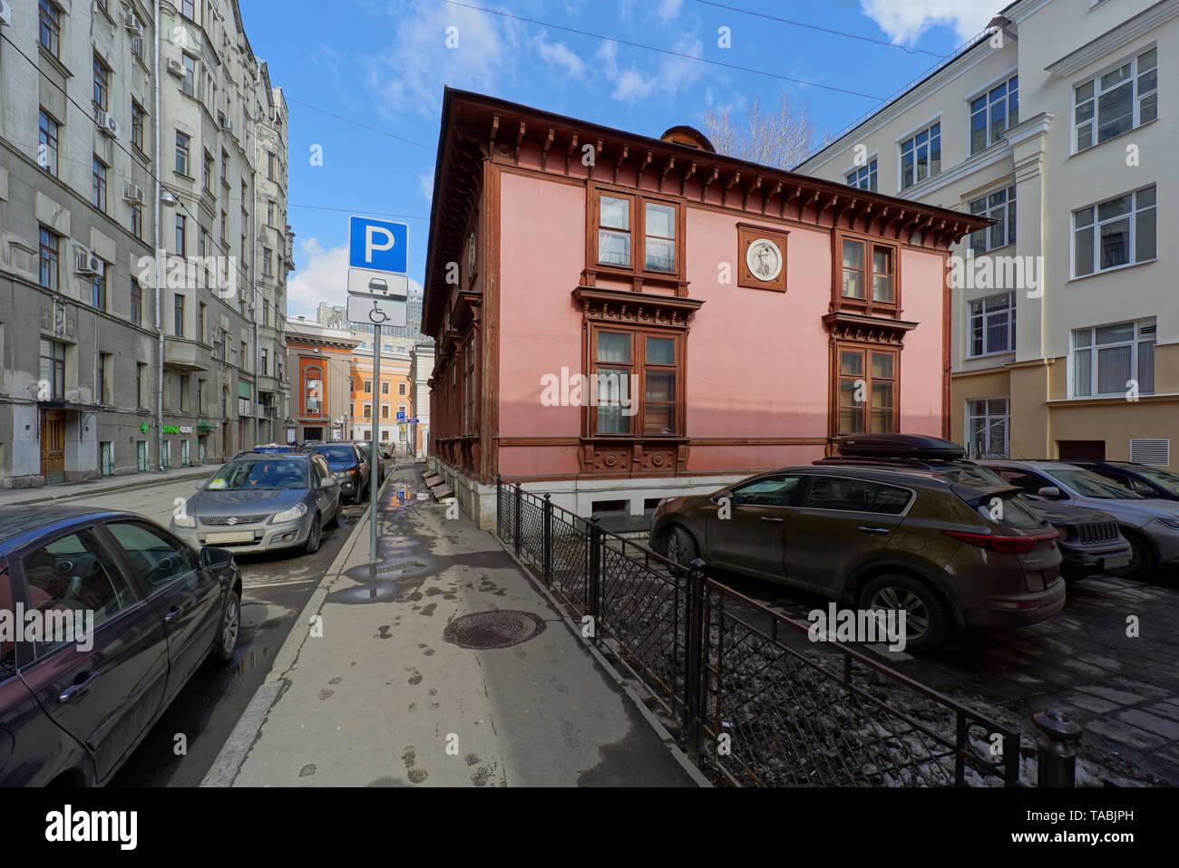 Moscow, Russia - March 23, 2019: Kaloshin pereulok lane Stock Photo
