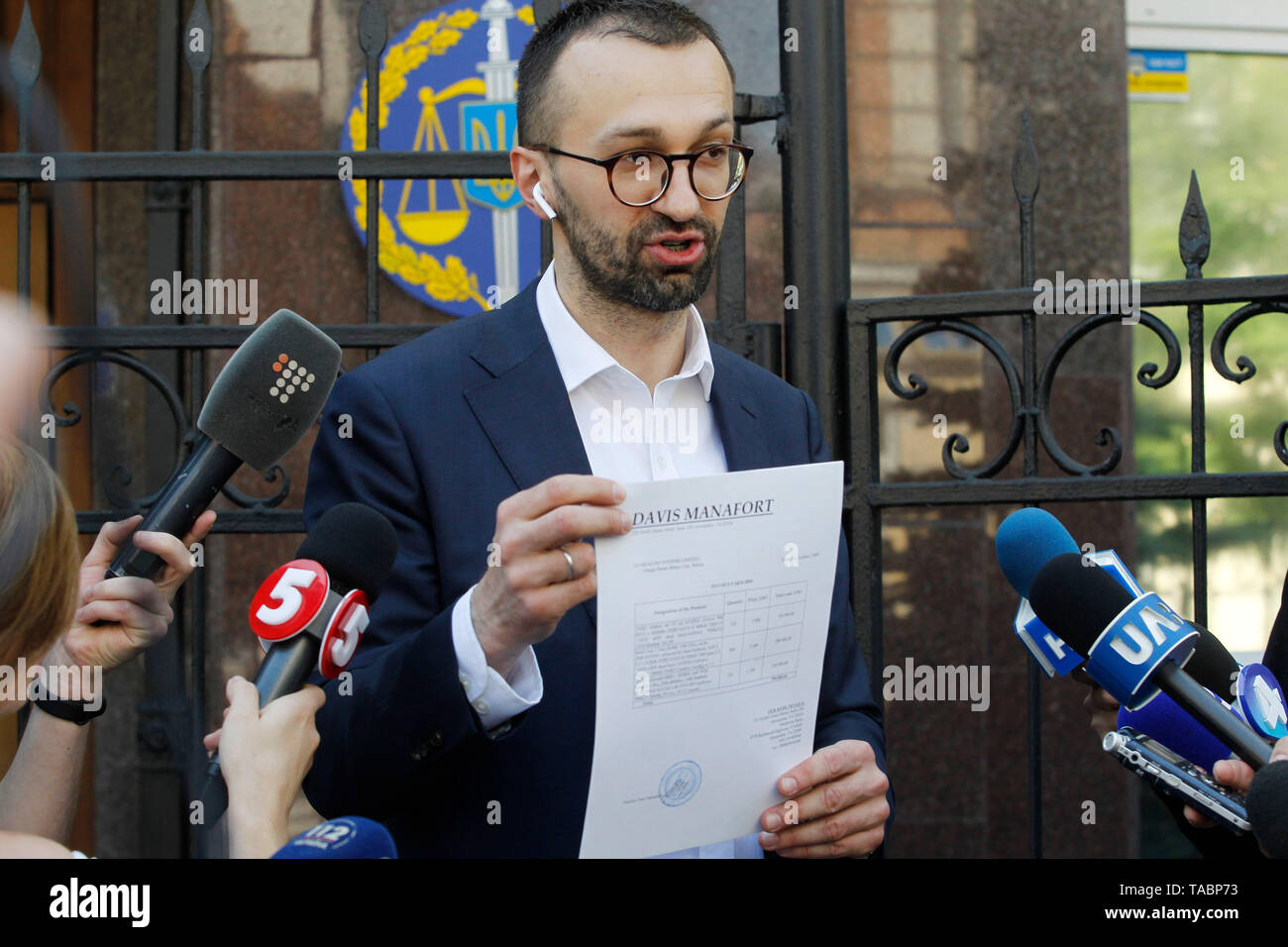Ukrainian lawmaker Serhiy Leshchenko seen showing to journalists, originals of the documents, which were returned from USA by the FBI after ending the Manafort case investigations, before his visit to Prosecutor General Office in Kiev, Ukraine.  As Leshchenko said US political consultant Paul Manafort, journalist Larry King, and Svoboda Party in Ukraine received money from the so-called 'black ledgers' of the pro-Yanukovych Party of Regions during Presidential election campaign in 2010. On 14 May 2019, Ukrainian Prosecutor General Yuriy Lutsenko accused Leshchenko of interfering in the America Stock Photo