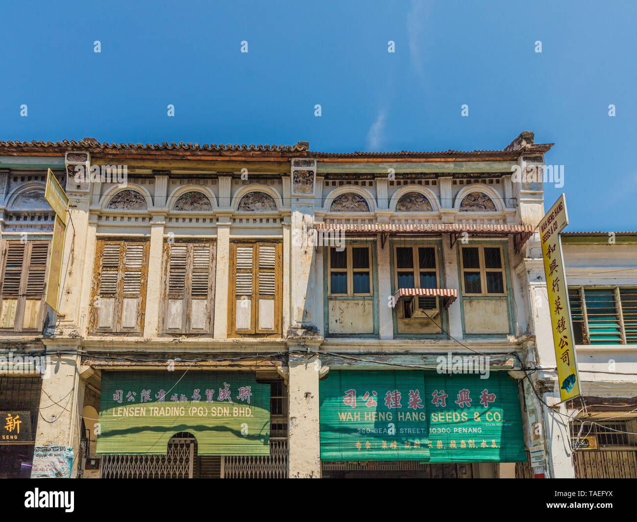 Chinese shophouse architecture in George Town Malaysia - Stock Image