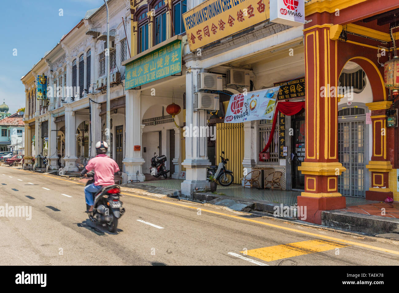 A streetv scene in George Town Malaysia - Stock Image