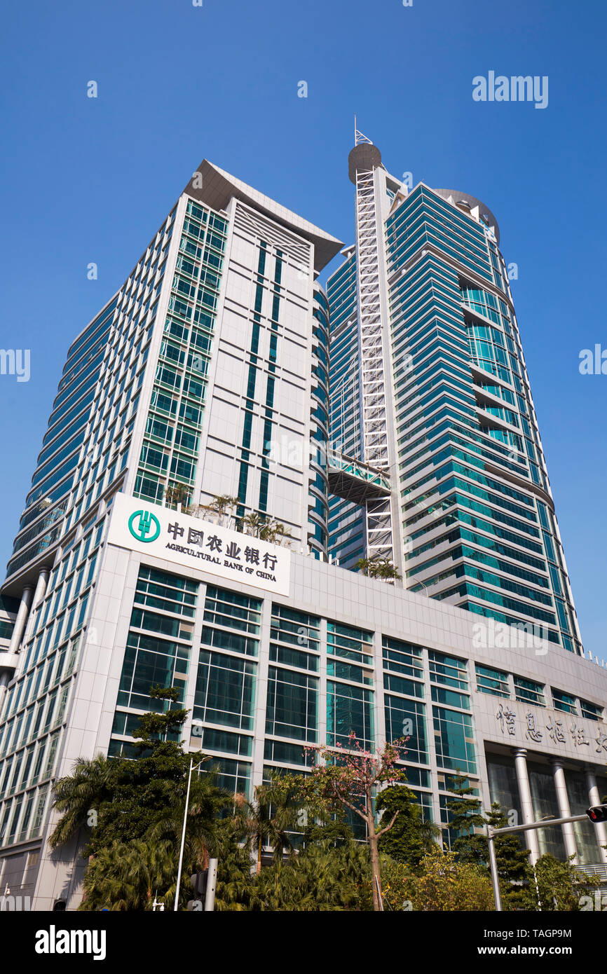Agricultural Bank of China building in Futian CBD. Shenzhen, Guangdong Province, China. - Stock Image