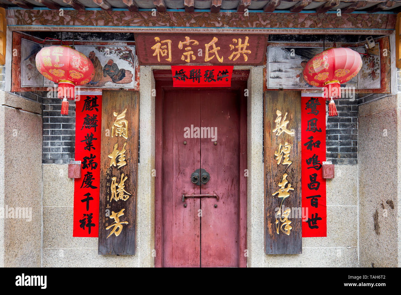 Old entrance door with red lanterns in Dafen Oil Painting Village. Shenzhen, Guangdong Province, China. - Stock Image