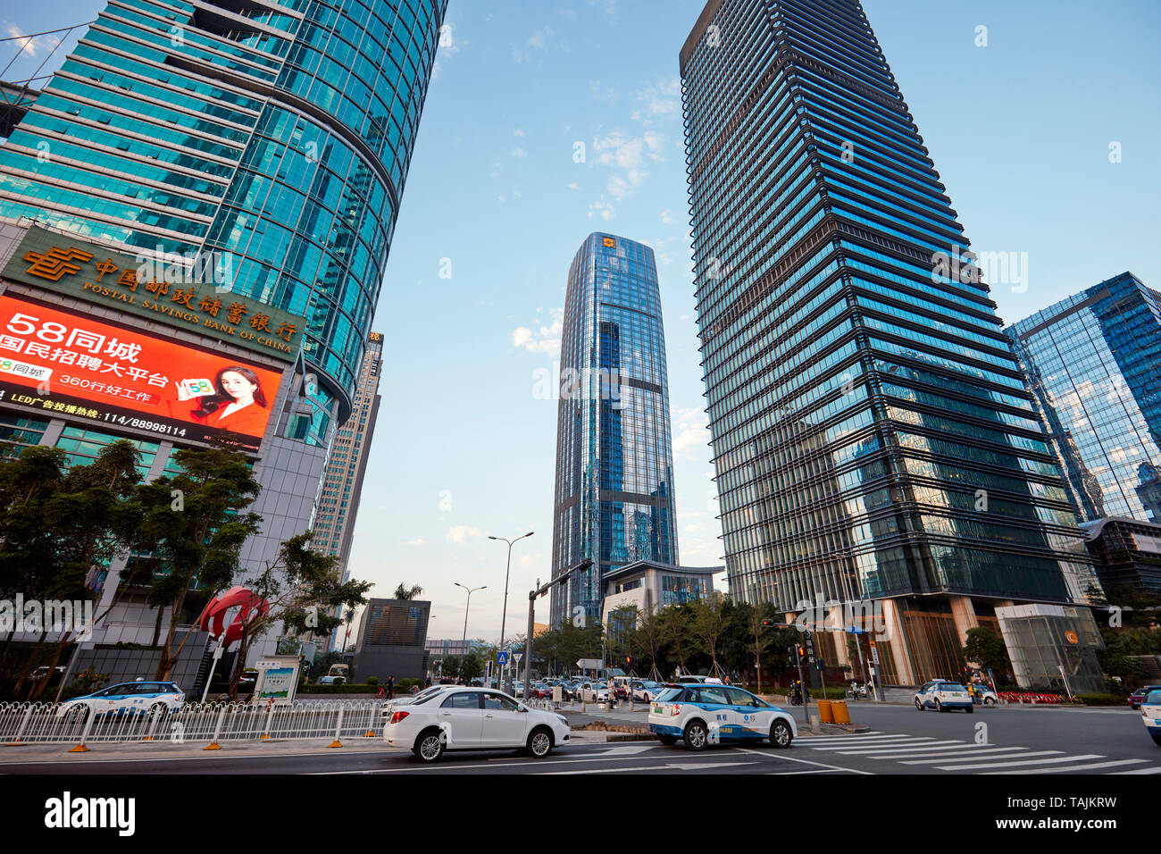 Skyscrapers in Futian Central Business District. Shenzhen, Guangdong Province, China. - Stock Image